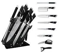 Набір ножів 9 предметів. EDENBERG EB-3613