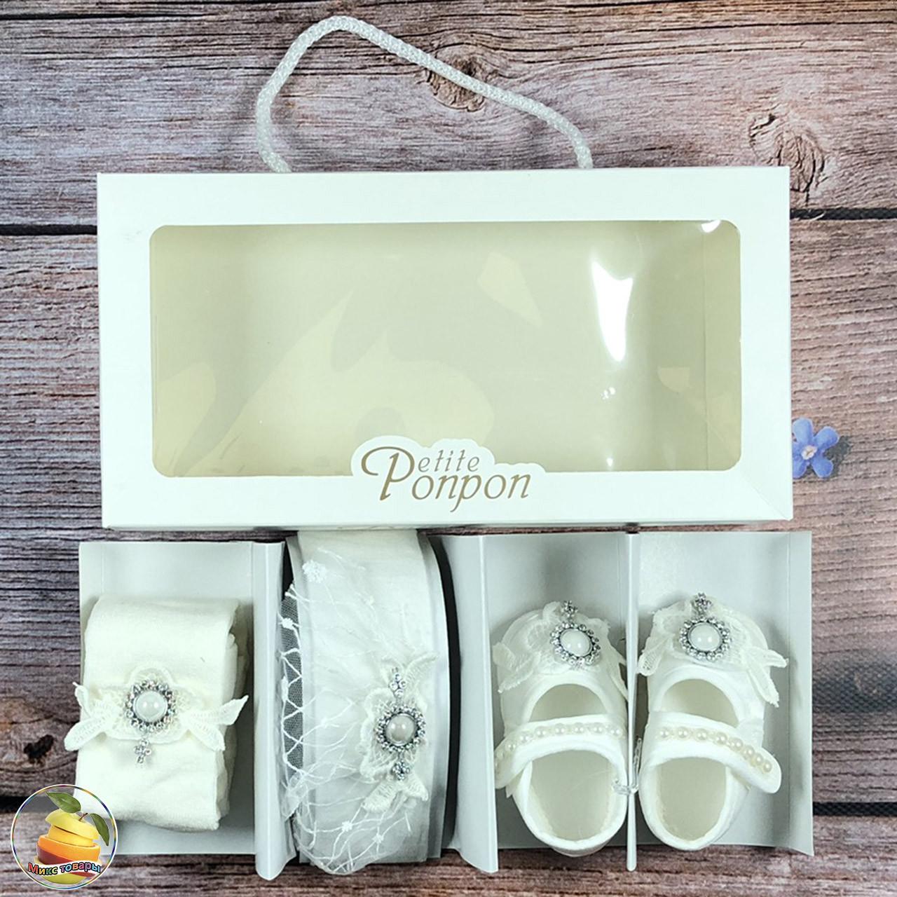 Подарочный набор (пинетки, повязка и колготки) для малыша Размер: от 3 до 6 месяцев (20346-2)