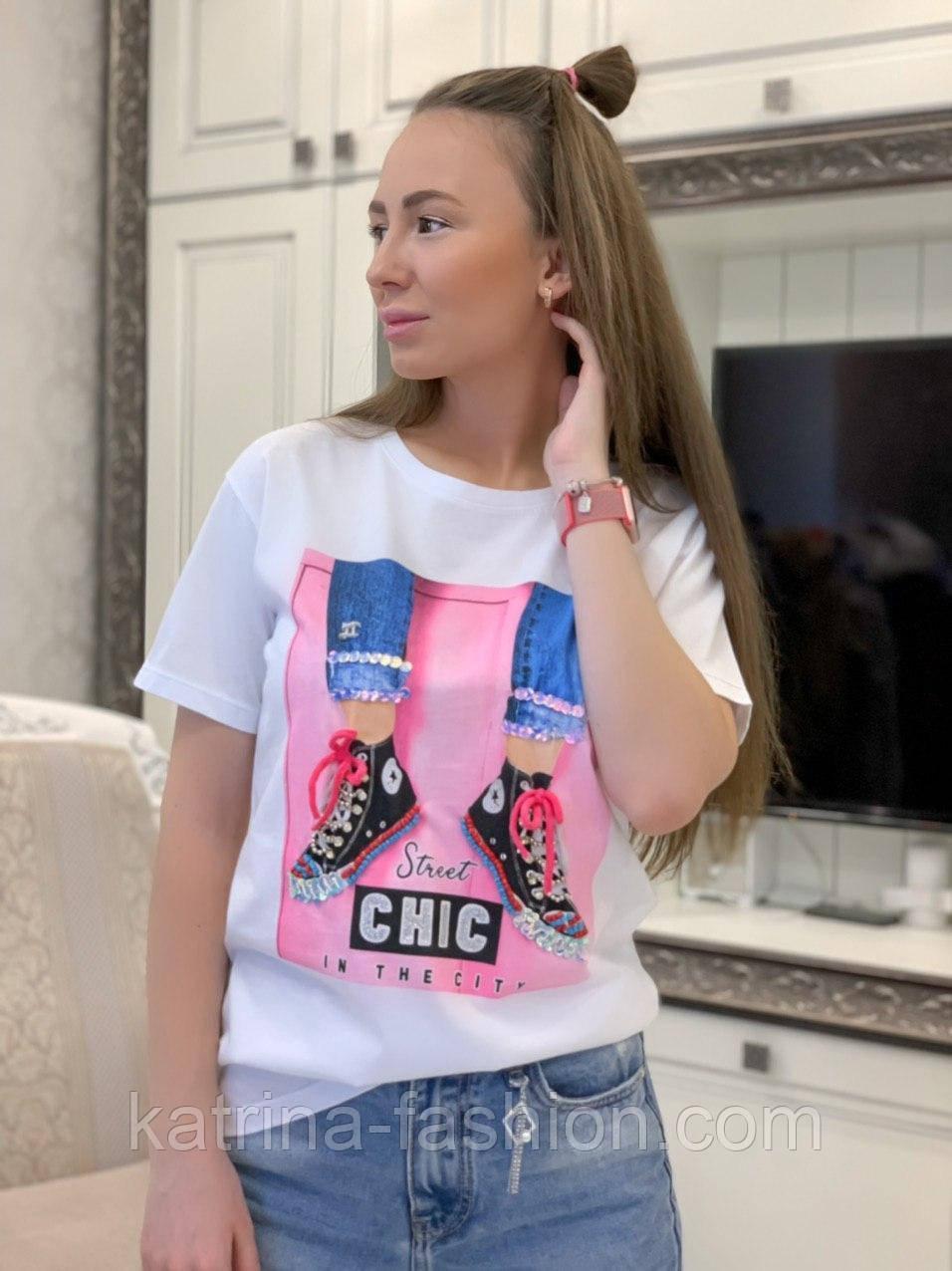 """Жіноча стильна чорна і біла футболка з паєтками """"Кеди"""""""