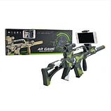 Игровой автомат виртуальной реальности AR Gun Game AR-3010 CG01 ave, фото 3