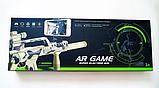 Игровой автомат виртуальной реальности AR Gun Game AR-3010 CG01 ave, фото 4