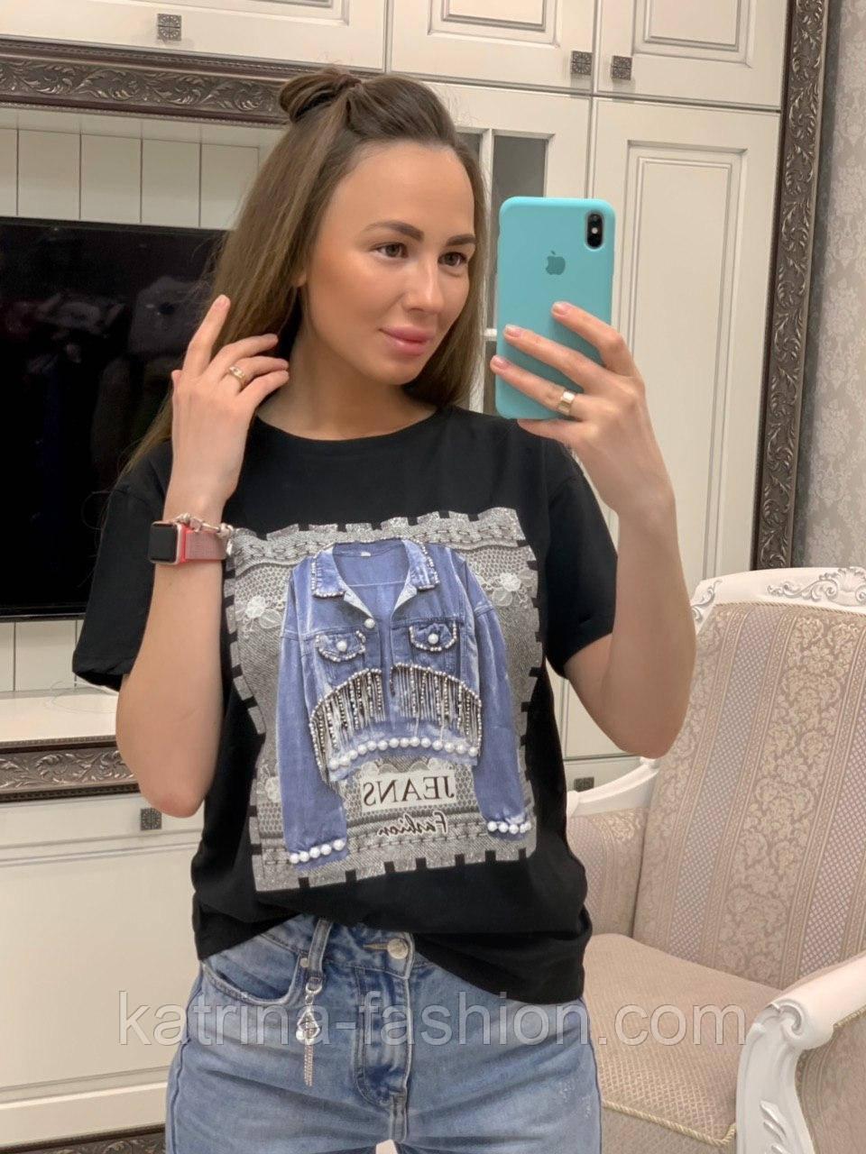 """Женская стильная черная футболка с пайетками """"Джинсовка"""""""