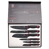 Набір ножів 6 предметів Berlinger Haus BH 2114
