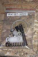 Ремкомплект для краскопультов ST-3000 AUARITA RK-ST-3000