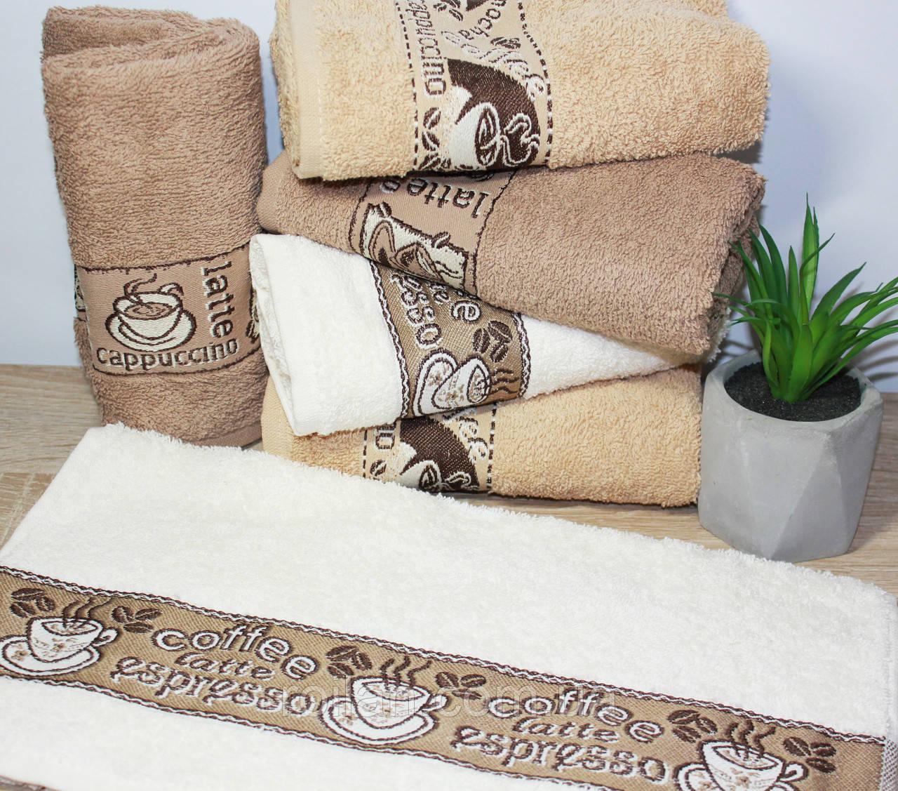Набор турецких кухонных полотенец Latte