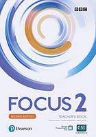 Focus 2 TB /2nd edition/, фото 1