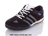 Подростковые кроссовки Adidas Daroga оптом (36-40)