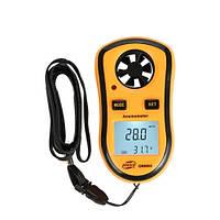 Цифровой крыльчатый анемометр 0,1-30м/с, -10-45°C BENETECH GM8908