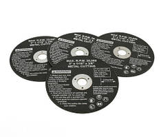 """Отрезной диск по металлу для пневмоболгарки 3"""" (5шт.) AIRKRAFT ACW-001"""