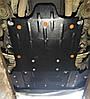 Захист картера двигуна радіатора і коробки передач Audi A8 D3 (2002-2010), фото 3