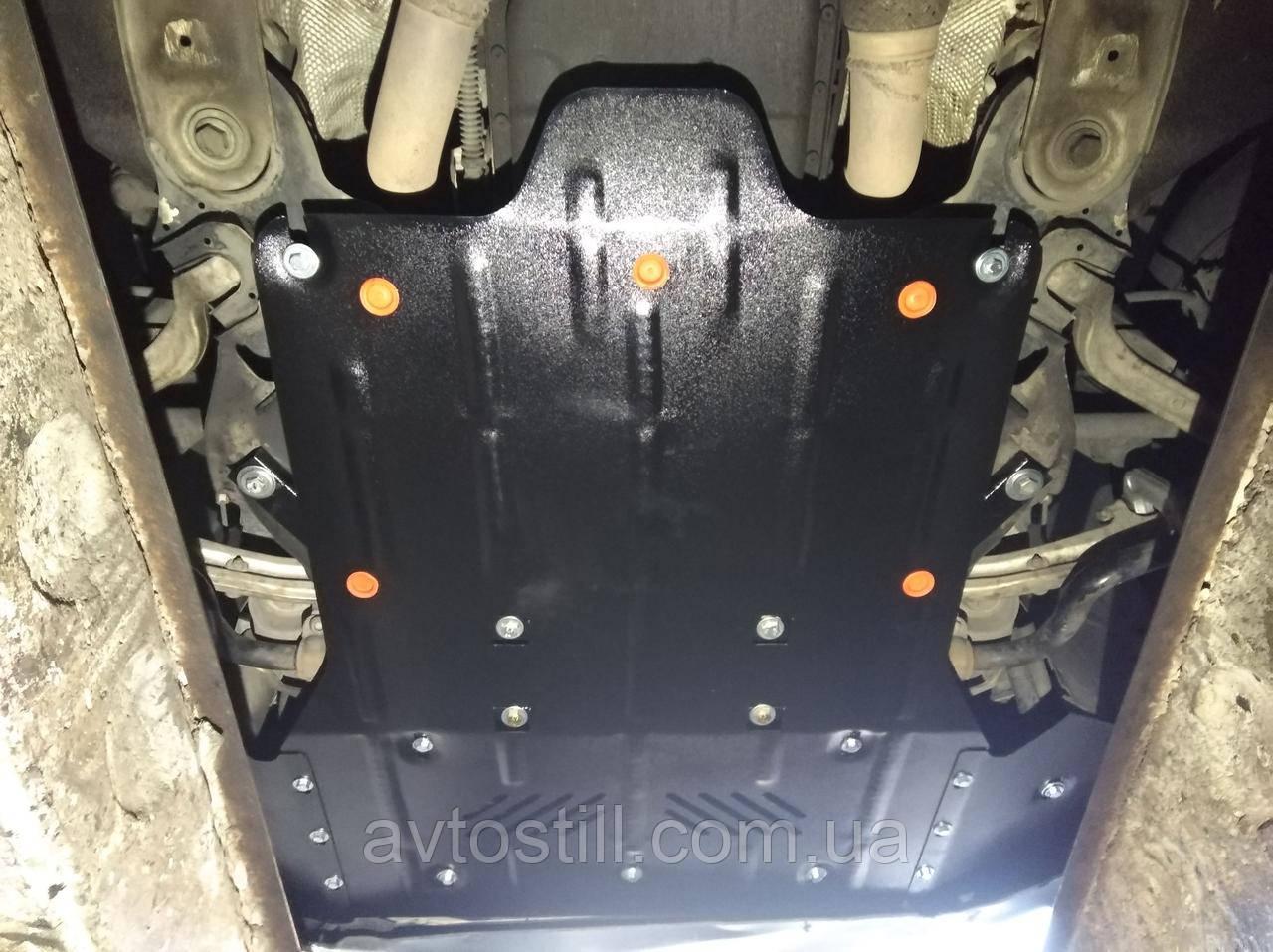 Захист картера двигуна радіатора і коробки передач Audi A8 D3 (2002-2010)