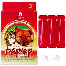 Барьер-супер капли от блох, клещей дозировка 0,5 и 1 мл для взрослых собак и котов (3 шт)