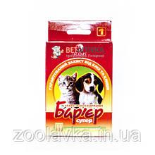 Барьер супер №1 капли от блох и клещей для котят и щенков Продукт (3шт)