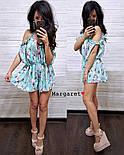 Женский летний комбинезон шортами / ромпер с открытыми плечами и цветочным принтом (в расцветках), фото 4