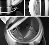Электрочайник металлический DSP KK1114 2200W 1.7L, фото 5