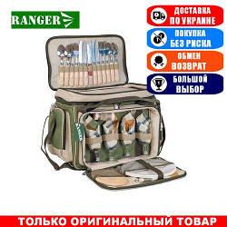 Набор для пикника Ranger НВ 4-533 Rhamper; 4-е персоны; 35х50х35. Туристическая посуда Ренжер RA 9901.