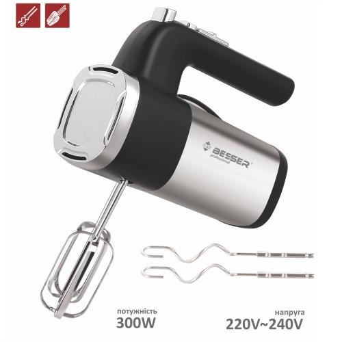 Миксер электрический 5SP/300W 4насадки 10343