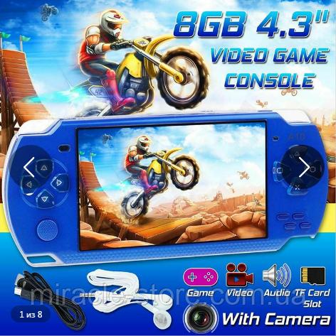 Дитяча ігрова приставка PSP X6 російська версія