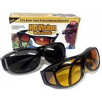 Антибликовые очки HD VISION  для водителя 2 in 1, фото 1