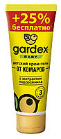 Товар просрочен! Детский крем-гель Gardex Baby от комаров 40 мл .