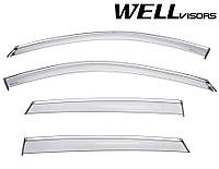 Дефлектори вікон з хромованим металічним молдингом, к-т 4 шт, (Wellvisors) - CX-5 - Mazda - 2017 3847MZ017