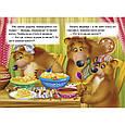 ЦК-міні. Три ведмедi*, фото 3