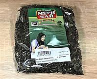 Элитный индийский чай Дарджилинг Мери Чай целофан, Meri Chai Darjeeling, 200 г., Аюрведа Здесь