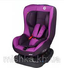 Автокресло 0-18 кг EL CAMINO INFANT синее с положением для сна фиолетовый