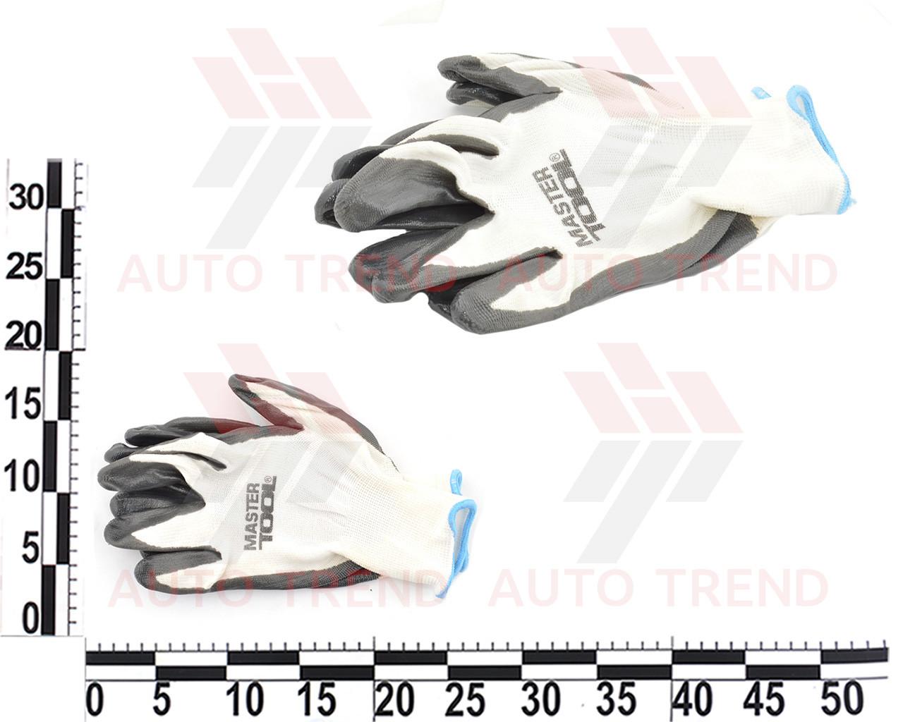 *Перчатки трикотажные бесшовные с нитрил. покрытием ладони, бело-серые, 36-38г, тонкие (размер 10)