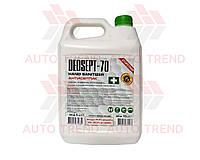 Антисептик DEOSEPT-70 5л