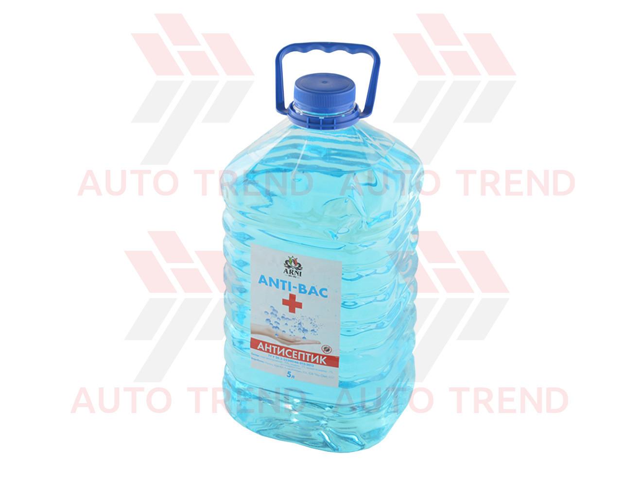 Антисептик ANTI-BAC (спиртовой 70% ПЕТ) 5л