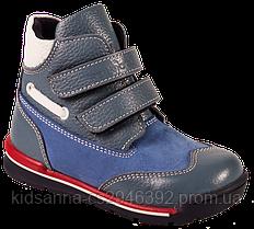 Ортопедические кроссовки для мальчика Форест-Орто 06-551