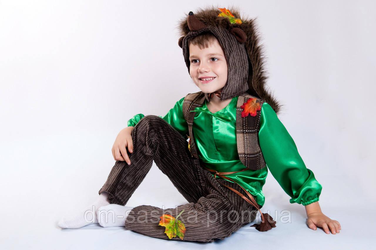 """Карнавальный костюм для мальчиков на утренник """"Ёжик"""""""