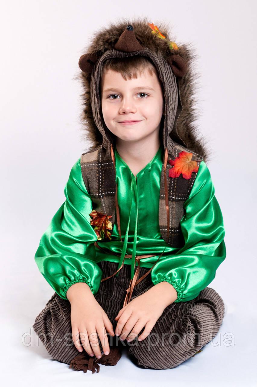 Карнавальный костюм для мальчика Ёжик оптом: продажа, цена ... - photo#2