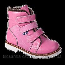 Ортопедические зимние ботинки на девочку 06-754 р-р. 31-36