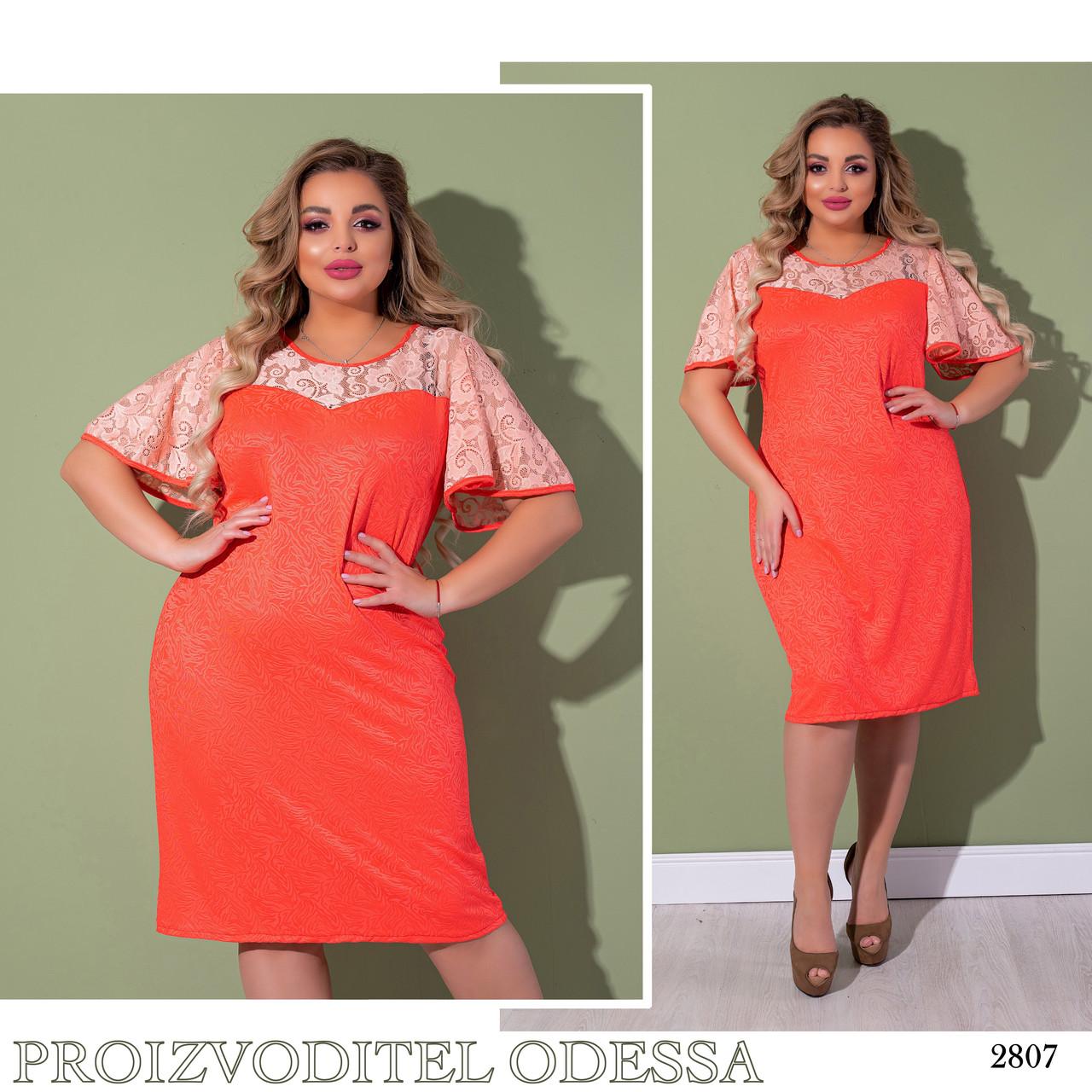 Платье короткий рукав трикотаж фактурный+гипюр 50,52,54,56