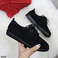 Туфли женские дышащие