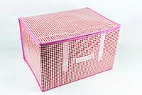 Короб для зберігання речей та іграшок 40*30*25см