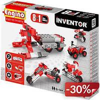 Конструктор Engino Inventor 8 в 1 Мотоциклы 71 деталей Серо-красный (2057822)