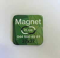 Магнит закатной 37мм*37мм