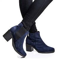Ботинки Rivadi 2157 36(24см ) Синяя замша, фото 1