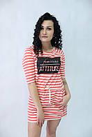 Спортивное платье  Турция, фото 1
