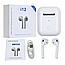 Беспроводные Наушники I12 TWS Сенсорные с Боксом AirPods Bluetooth ГАРНИТУРА i9,i7 EarPods блютус навушники, фото 5