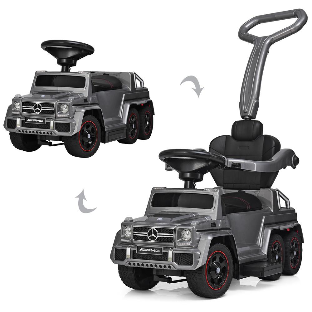 Электромобиль (каталка - толокар) с двумя сиденьями Mercedes (свет фар,муз,MP3) арт. 3853-11