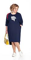 Платье Pretty-1075 белорусский трикотаж, тёмно-синий, 56, фото 1
