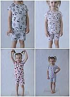 Детская пижама-костюм домашний, фото 1