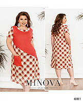 Летнее женское платье для полных женщин большого размера 52,54,56,58,60