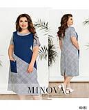 Летнее женское платье для полных женщин большого размера 52,54,56,58,60, фото 2