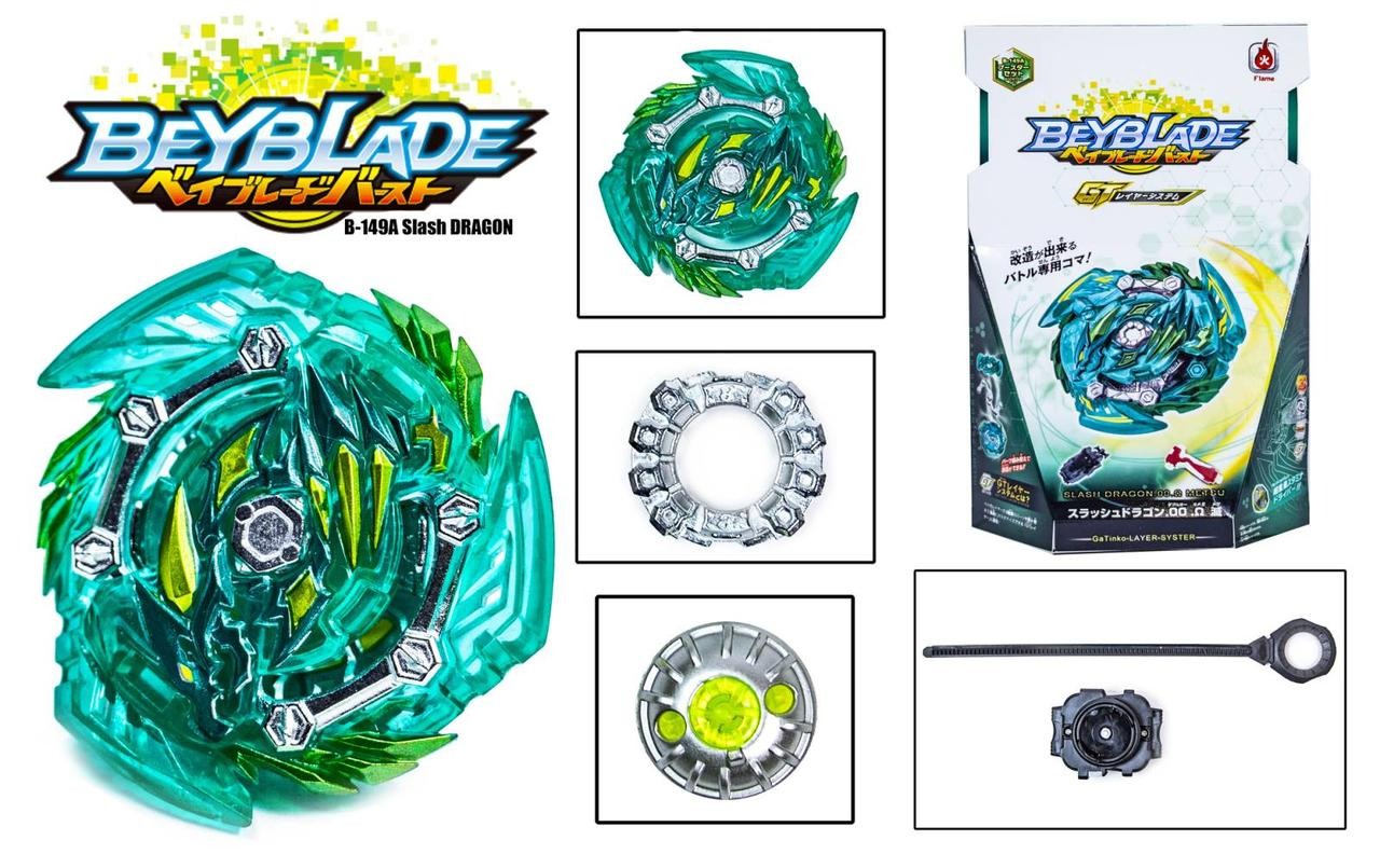 Бейблейд (Beyblade) B-149A Slash Dragon оптом