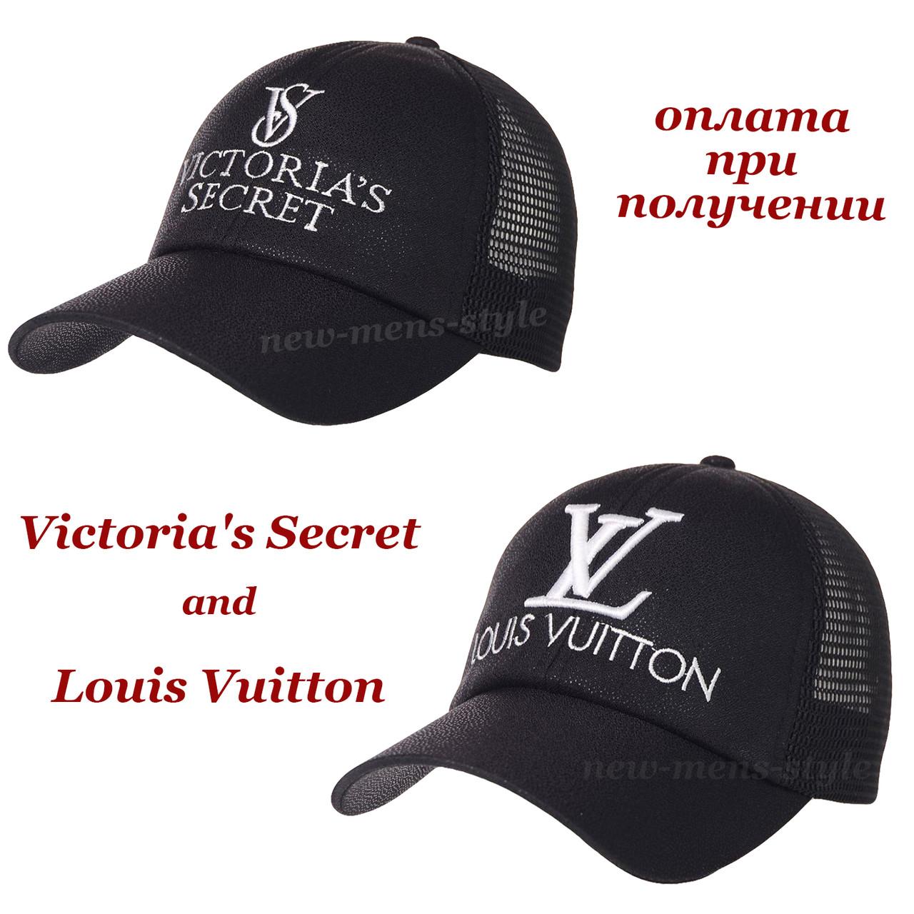 Женская кепка бейсболка в сетку Victoria's Secret и Louis Vuitton на липучке